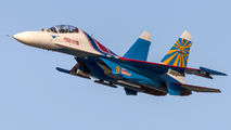 "20 - Russia - Air Force ""Russian Knights"" Sukhoi Su-27UB aircraft"