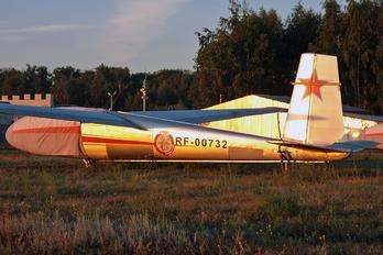RF-00732 - DOSAAF / ROSTO LET L-13 Blaník (all models)