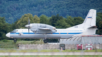 48119 - RSK MiG Antonov An-32 (all models)