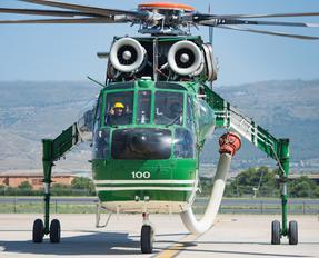 I-CFAG - Forestale Sikorsky S-64E/F Skycrane