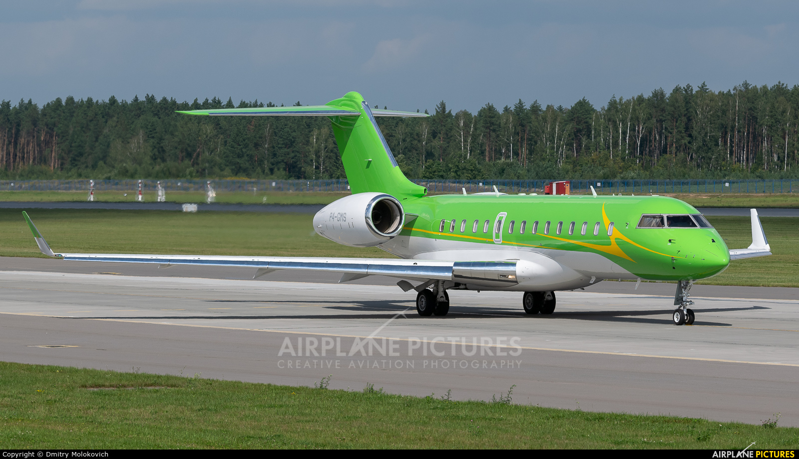 Private P4-GMS aircraft at Minsk Intl