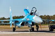 39 BLUE - Ukraine - Air Force Sukhoi Su-27 aircraft