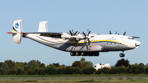 First visit of Antonov An22 to Bremen title=