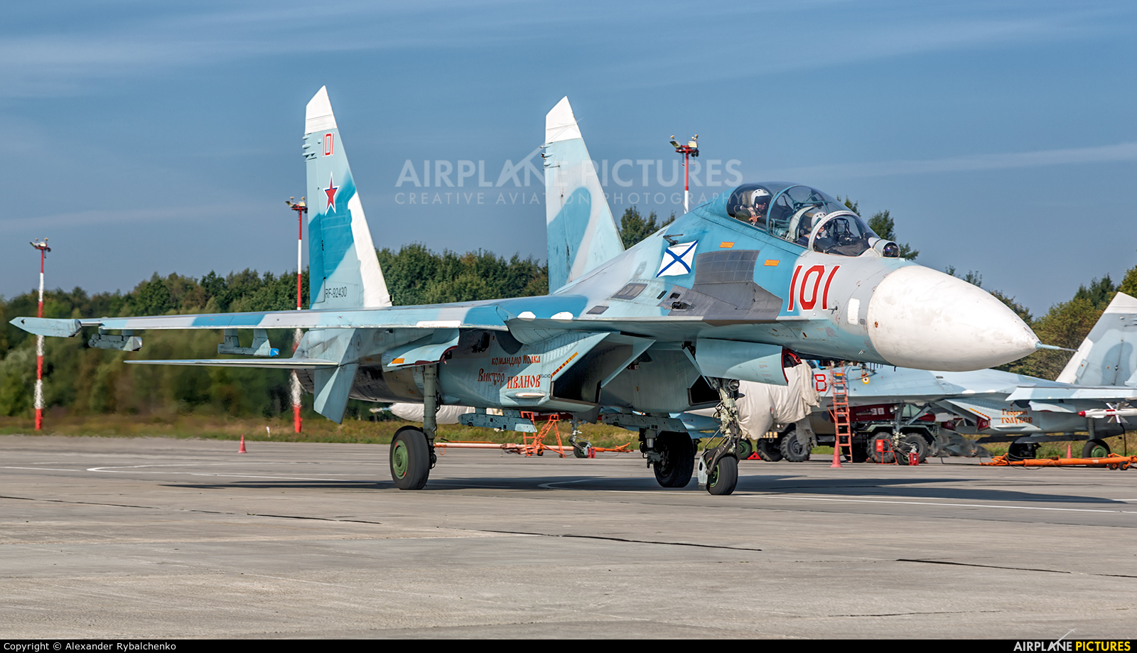 Russia - Navy RF-92430 aircraft at Undisclosed Location