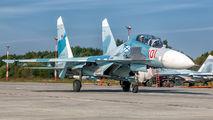 RF-92430 - Russia - Navy Sukhoi Su-27UB aircraft