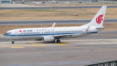 B-1529 - Air China Boeing 737-800