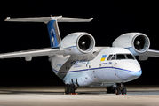 Antonov An-74 visited Chalons Vatry Airport title=