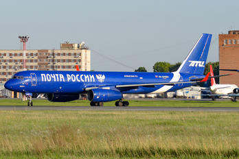RA-64051 - Russian Post Tupolev Tu-204C