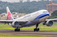 B-18351 - China Airlines Airbus A330-300 aircraft