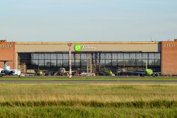 UNNT - - Airport Overview - Airport Overview - Hangar