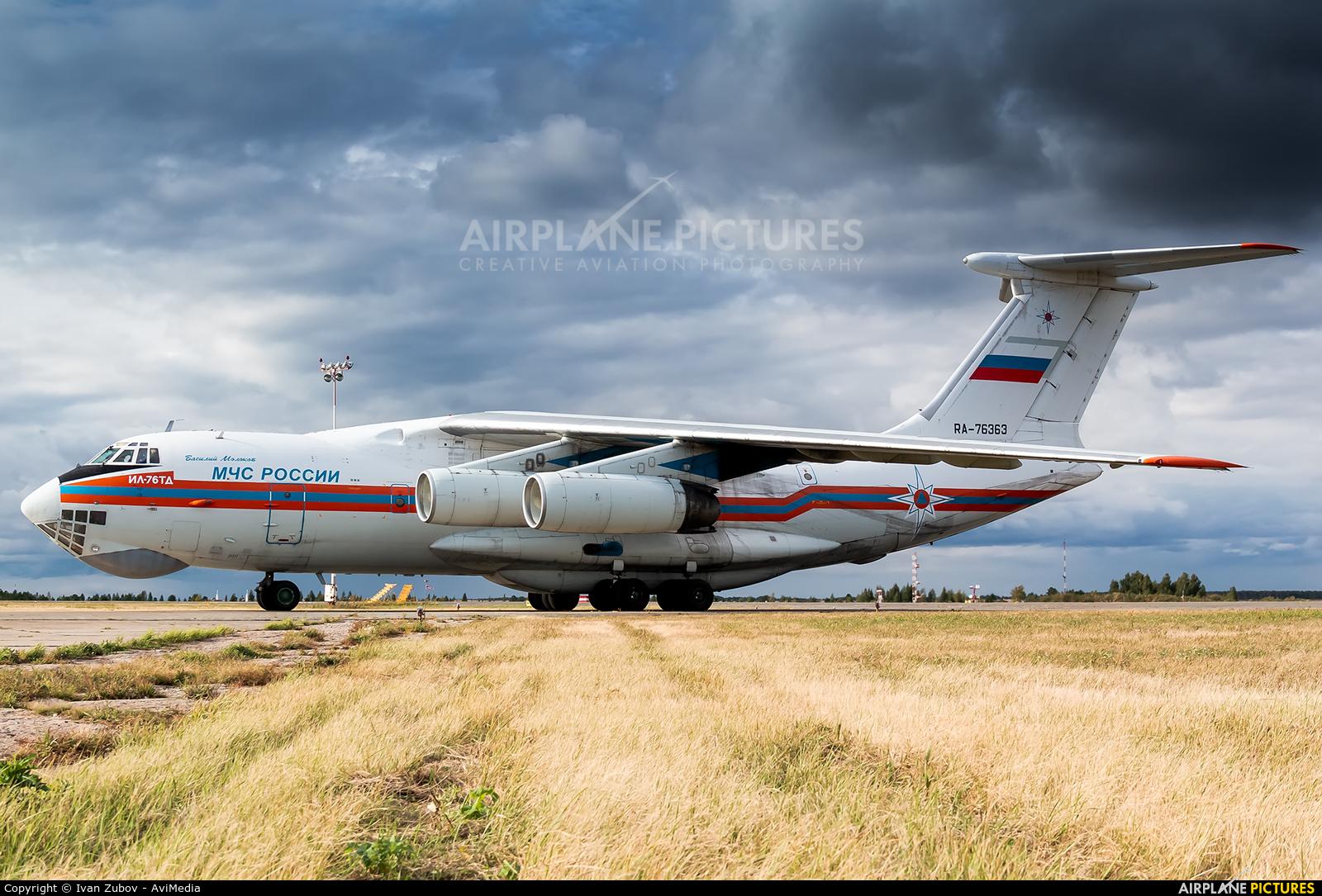 Russia - МЧС России EMERCOM RA-76363 aircraft at Chelyabinsk