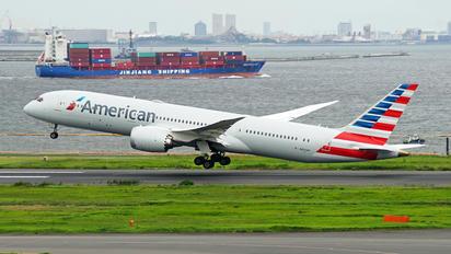 N826AN - American Airways Boeing 787-9 Dreamliner