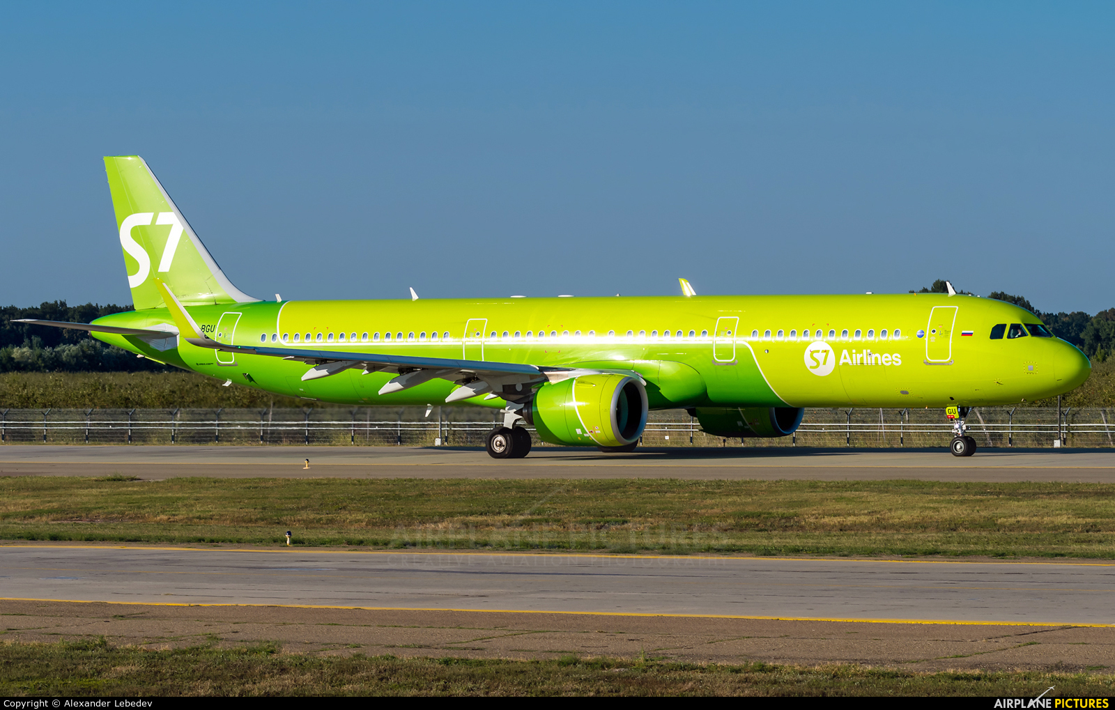 S7 Airlines VQ-BGU aircraft at Krasnodar