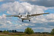 UR-NTE - Antonov Airlines /  Design Bureau PZL An-28 aircraft