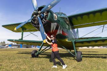 SP-MLP - - Aviation Glamour - Aviation Glamour - Model