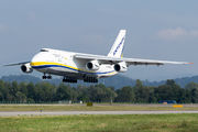 Antonov Airlines An124 visited Bergamo title=