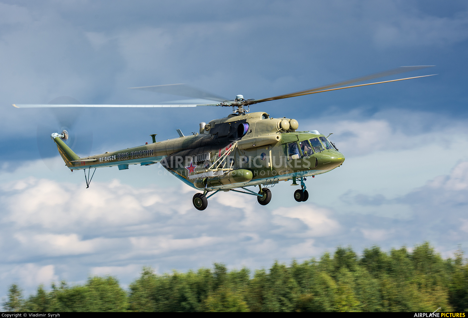 Russia - Aerospace Forces RF-04526 aircraft at