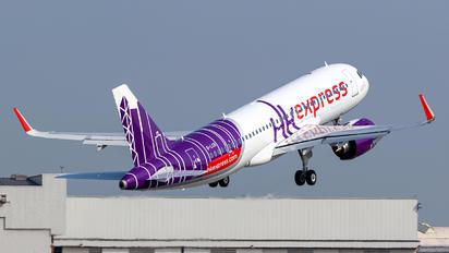 B-LCR - Hong Kong Express Airbus A320 NEO