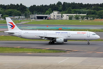 B-2420 - China Eastern Airlines Airbus A321