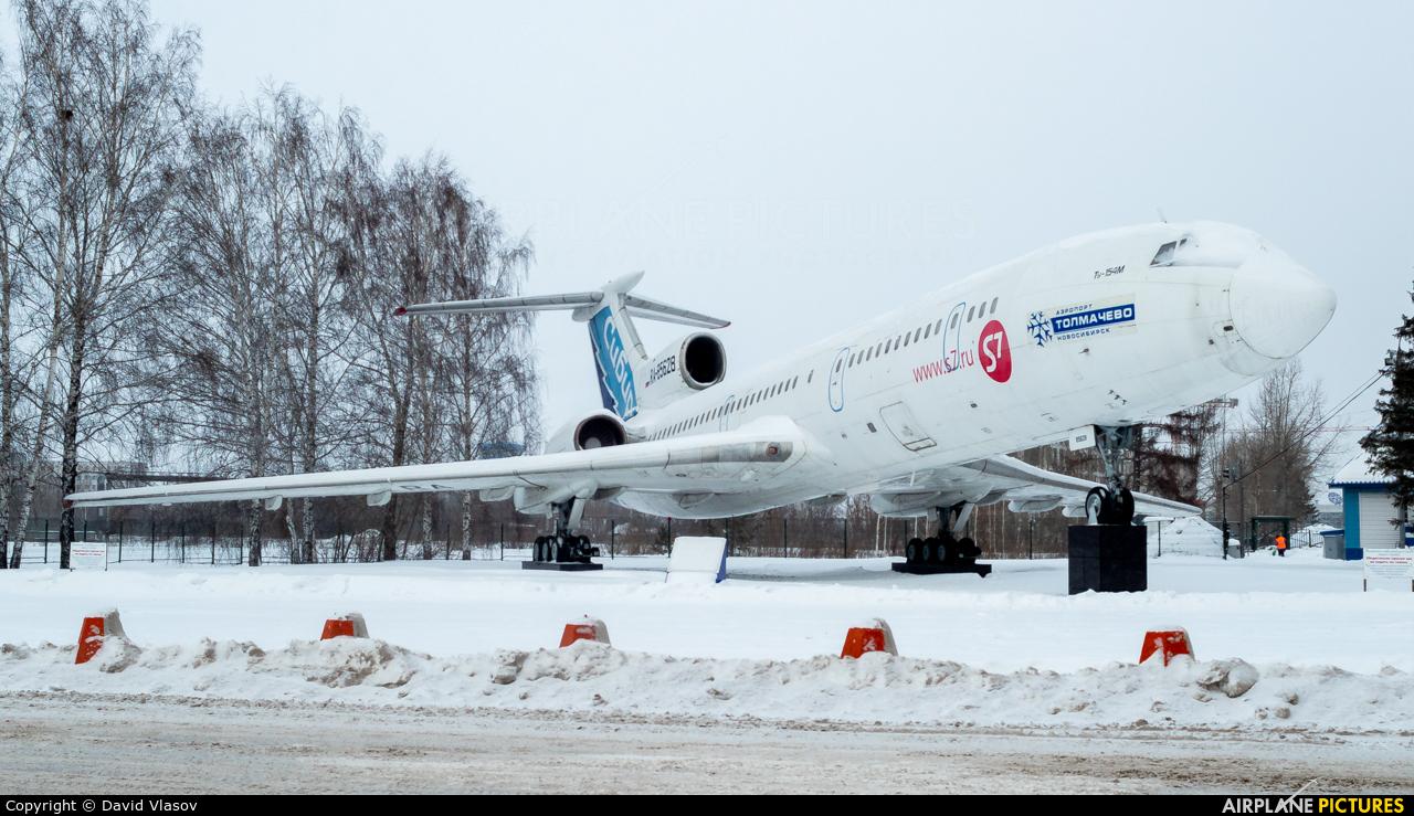 S7 Airlines RA-85628 aircraft at Novosibirsk