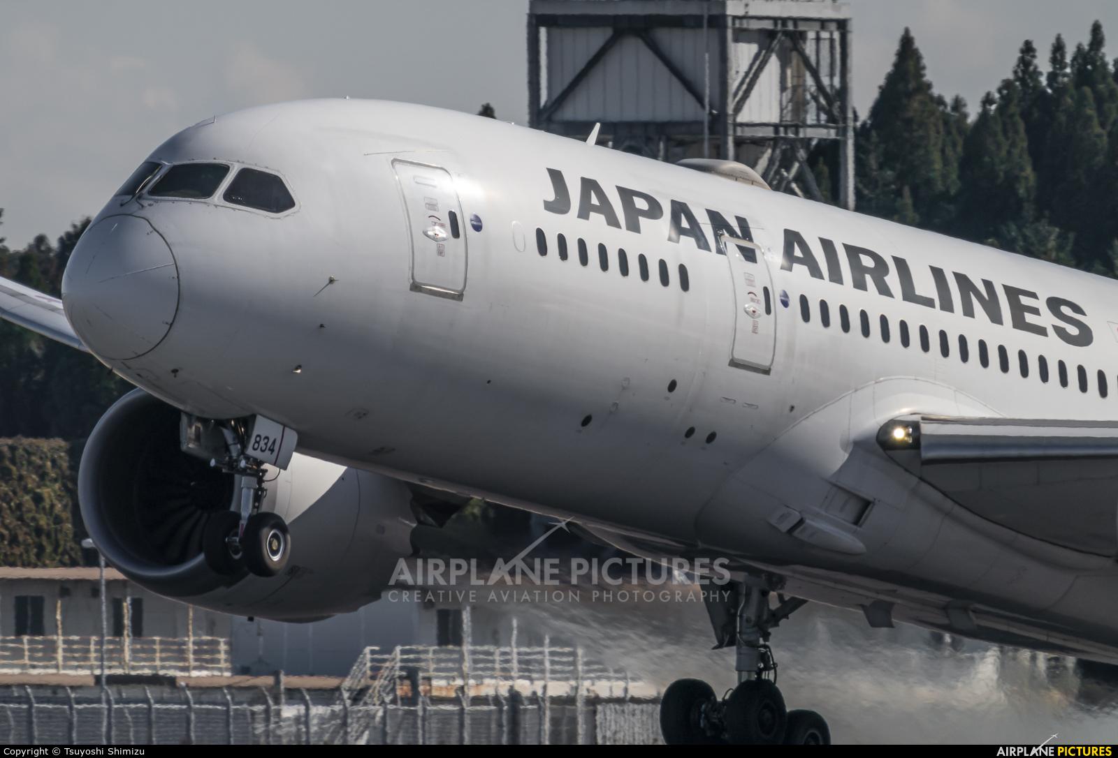 JAL - Japan Airlines JA834J aircraft at Tokyo - Narita Intl