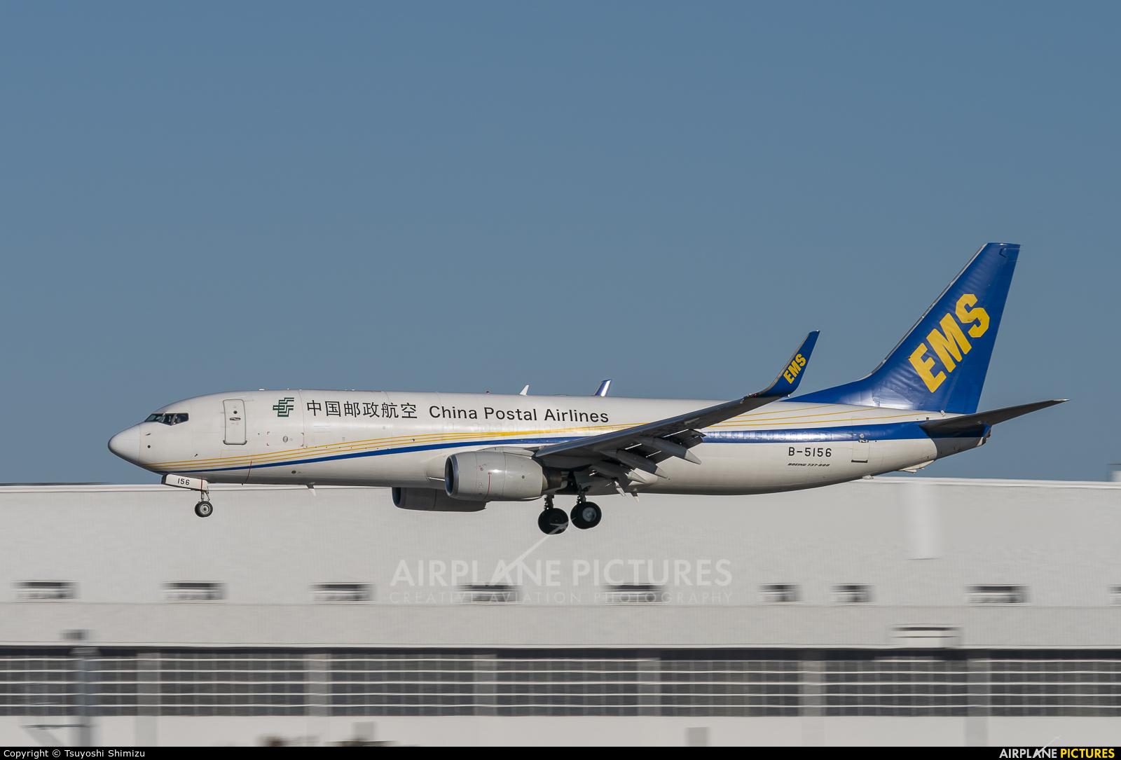 China Postal Airlines B-5156 aircraft at Tokyo - Narita Intl