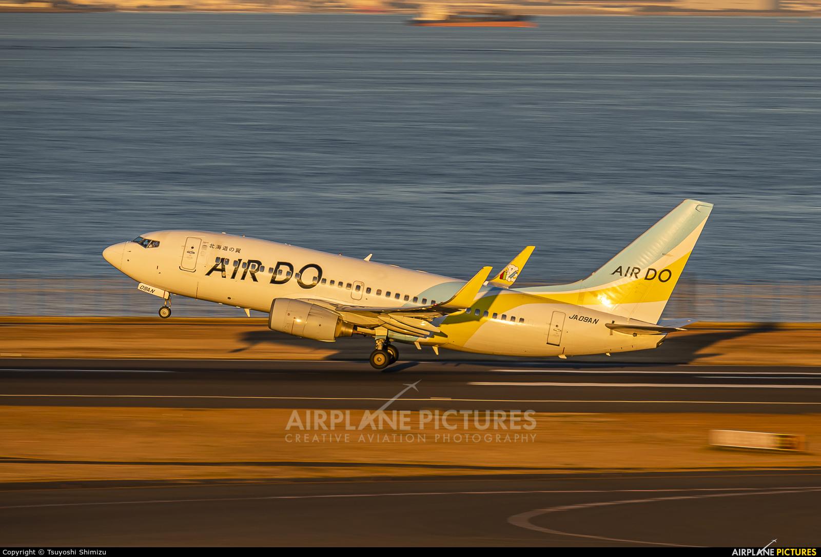 Air Do - Hokkaido International Airlines JA09AN aircraft at Tokyo - Haneda Intl