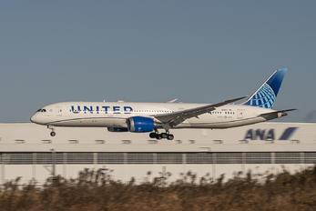 N29977 - Delta Air Lines Boeing 787-9 Dreamliner