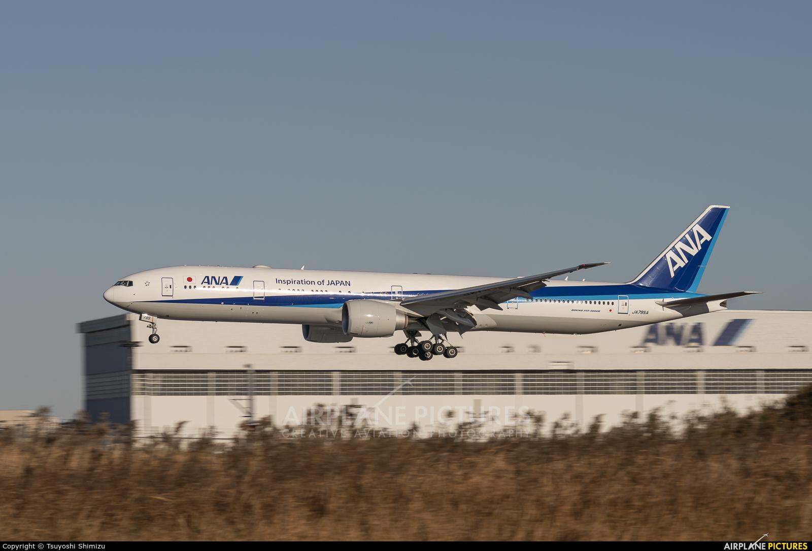 ANA - All Nippon Airways JA795A aircraft at Tokyo - Narita Intl