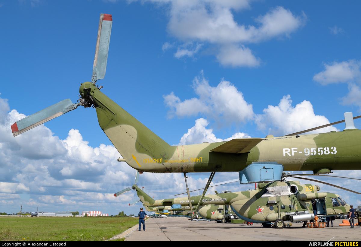Russia - Air Force RF-95583 aircraft at Novosibirsk