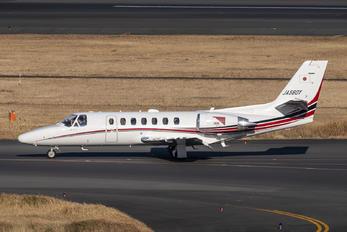 JA560Y - Private Cessna 560 Citation V