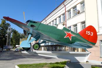 153 WHITE - Soviet Union - Air Force Polikarpov I-16 Type 24 Ishak