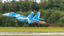 Ukraine - Air Force 39 image