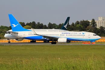 B-5635 - Xiamen Airlines Boeing 737-800