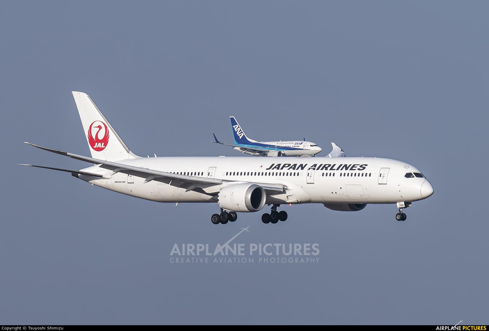 JAL - Japan Airlines JA861J aircraft at Tokyo - Haneda Intl