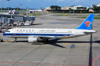 B-6289 - China Southern Airlines Airbus A320