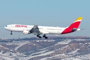 EC-LUK - Iberia Airbus A330-300 aircraft