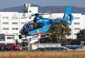 JA10PD - Japan - Police Eurocopter EC135 (all models) aircraft