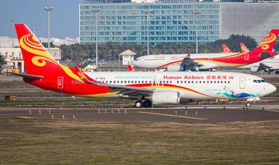 B-7616 - Hainan Airlines Boeing 737-800