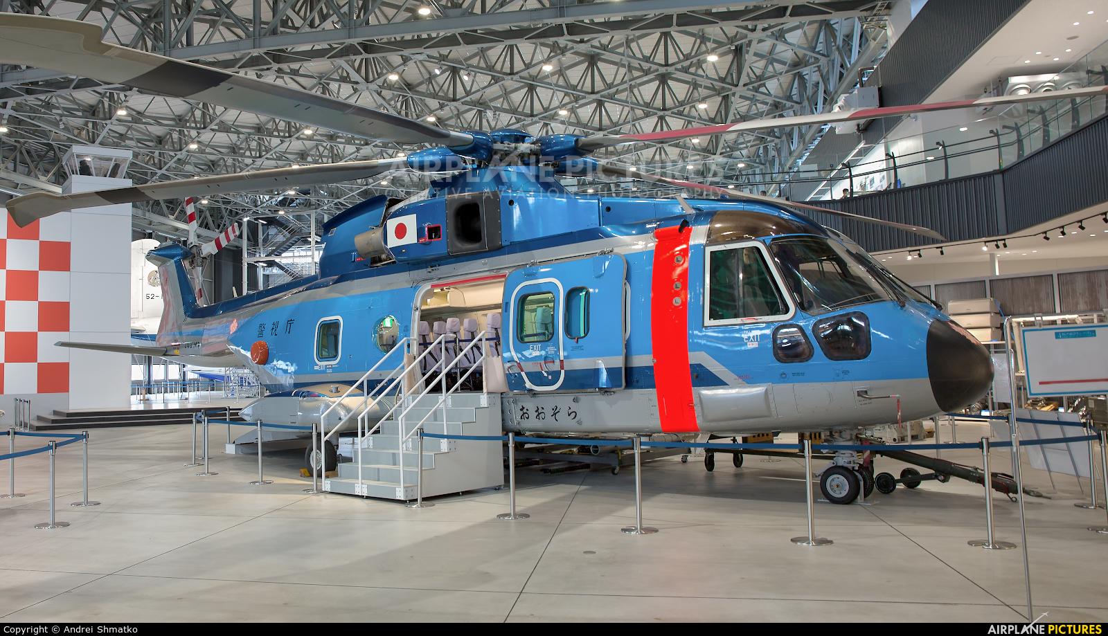Japan - Police JA01MP aircraft at Nagoya - Komaki AB
