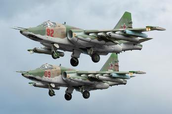 RF-93025 - Russia - Air Force Sukhoi Su-25BM