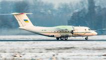 UR-AWB - Ukraine - Government Antonov An-74 aircraft