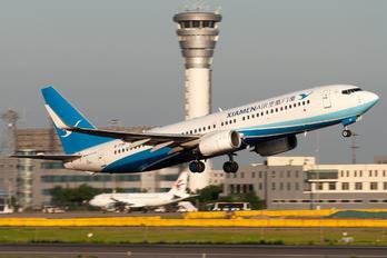 B-7195 - Xiamen Airlines Boeing 737-800