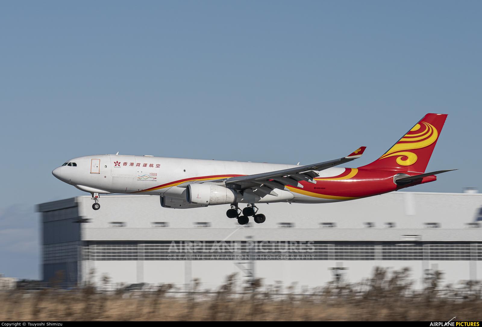 Hong Kong Airlines B-LNZ aircraft at Tokyo - Narita Intl