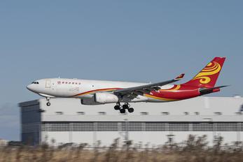 B-LNZ - Hong Kong Airlines Airbus A330-200F