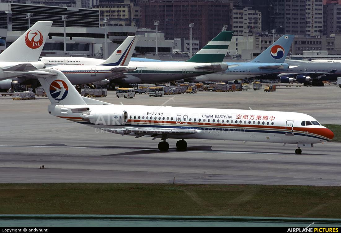 China Eastern Airlines B-2238 aircraft at HKG - Kai Tak Intl CLOSED
