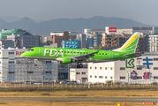 JA08FJ - Fuji Dream Airlines Embraer ERJ-175 aircraft