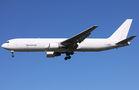Rare planes / Special liveries