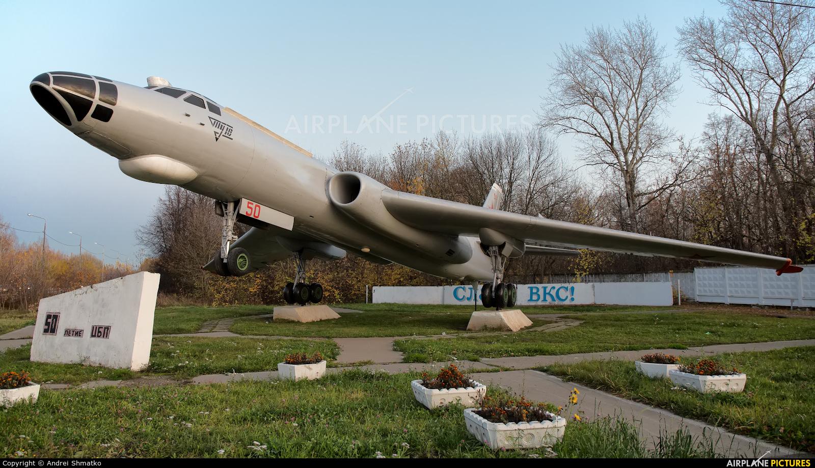 Soviet Union - Air Force 50 aircraft at Ryazan - Dyagilevo