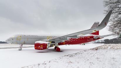 VQ-BSH - Rossiya Airbus A320